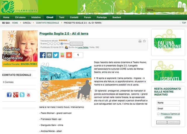 pagina sito web di Legambiente Friuli Venezia Giulia