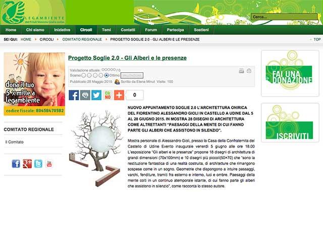 pagina web sito legambiente