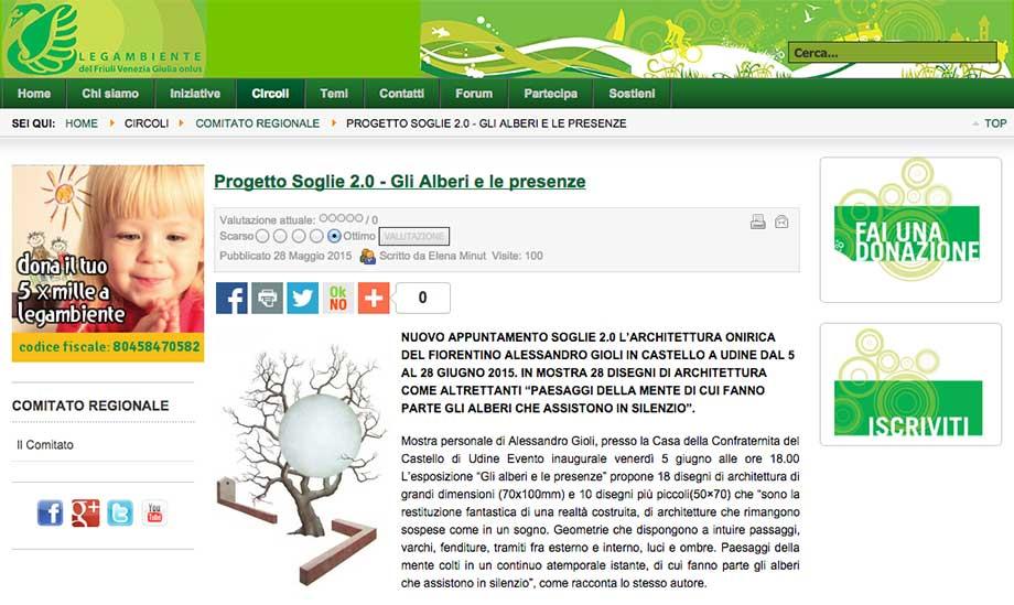 Legambiente: Progetto Soglie 2.0 – Gli Alberi e le presenze